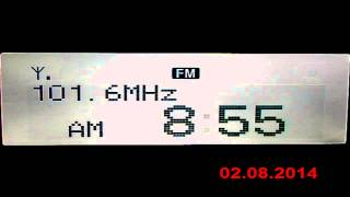 DX FM Radio Antena Bor Serbia in Craiova Romania 139 km