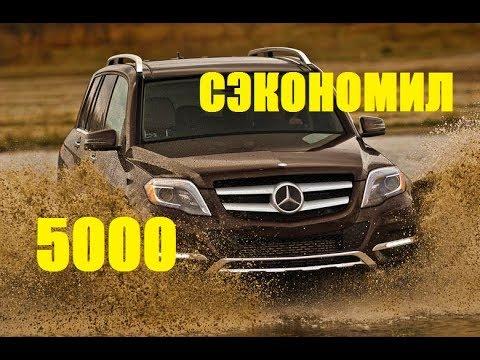 Сэкономил на ремонте Mercedes-Benz GLK. Замена термостата на M272. Двигатель не прогревается.