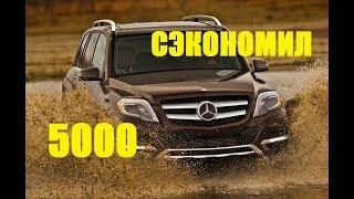 Зекономив на ремонті Mercedes-Benz GLK. Заміна термостата на M272. Двигун не прогрівається.