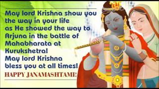Happy Janmashtami 2015- E-greetings, wishes, SMS, Quotes, Whatsapp VIdeo