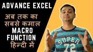 MACRO (PART-1) Advanced Excel 2018 (Powerful Function) in Hindi (Amazing Use of Macro) TechGuruPlus