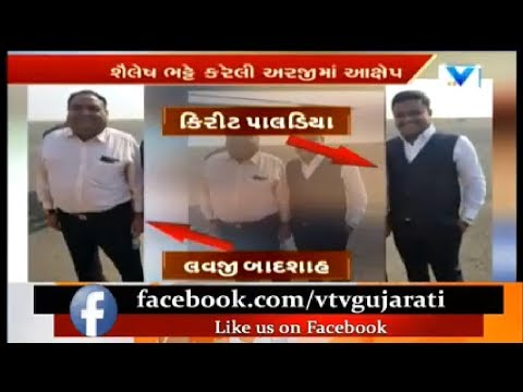Surat Bitcoin Fraud Case: Builder Shailesh Bhatt Expose BitCoin Scam  | Vtv News
