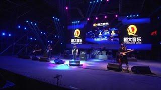 郑钧 - 灰姑娘(Live) - 2013恒大星光音乐节现场版