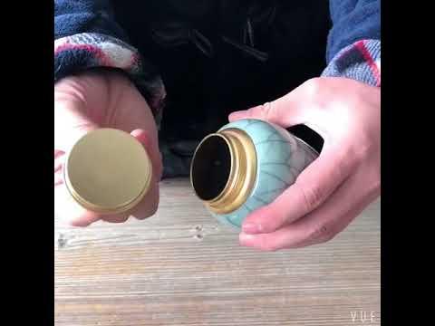茗香閣-青瓷茶葉罐