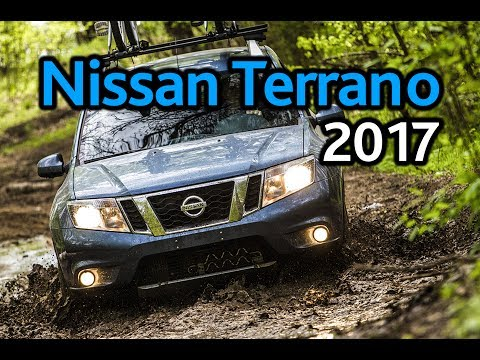 Обновленный Nissan Terrano 2017: прежнее железо, новые опции