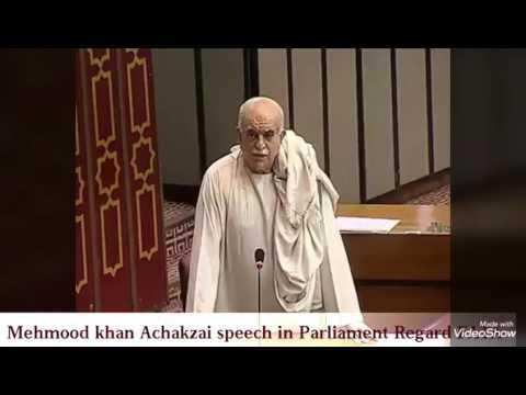 Mehmood khan Achakzai speech in Parliament Regard FATA 19/05 /2017