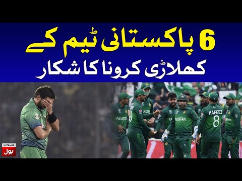 Six Pakistan cricket players test positive for COVID-19