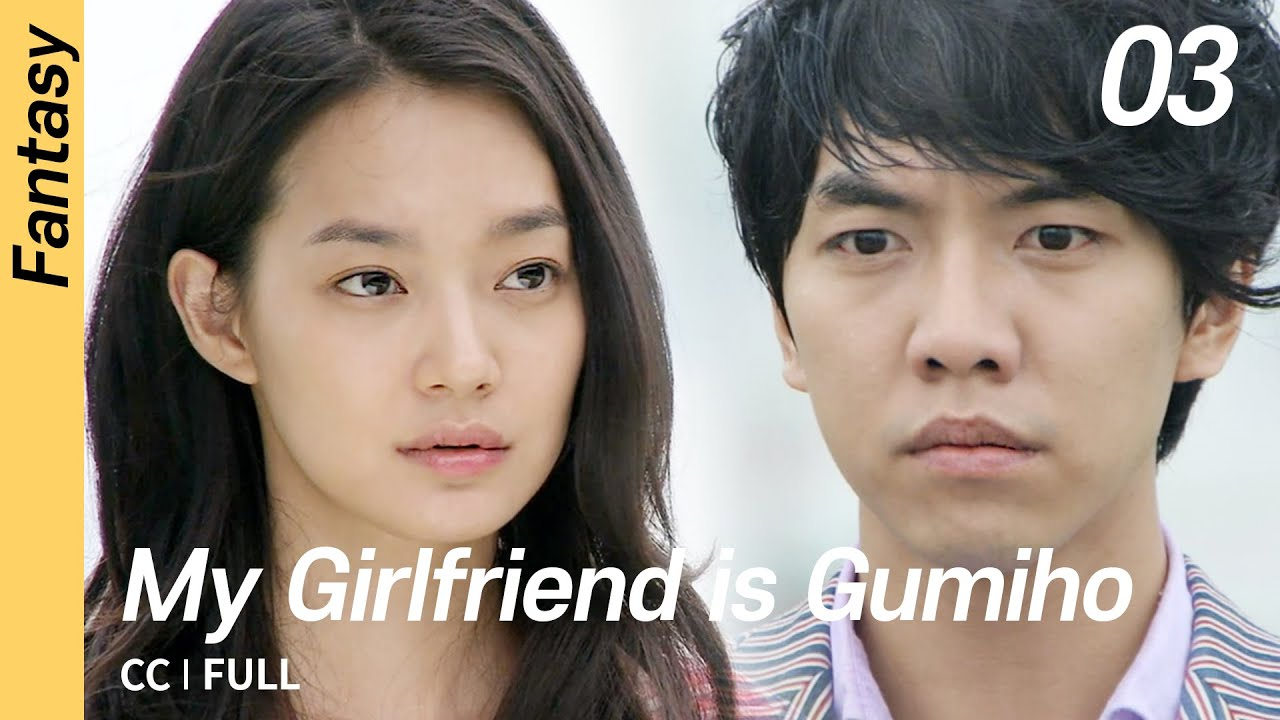 Download [CC/FULL] My Girlfriend is Gumiho EP03 | 내여자친구는구미호