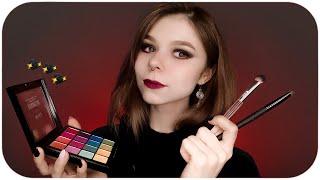 АСМР ролевая игра гример макияж для рок звезды для девочек и мальчиков ASMR rock star makeup