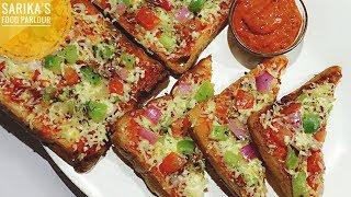 Bread Pizza Recipe   Instant Easy & Quick Bread Pizza Recipe Without Oven   Pizza On Tawa