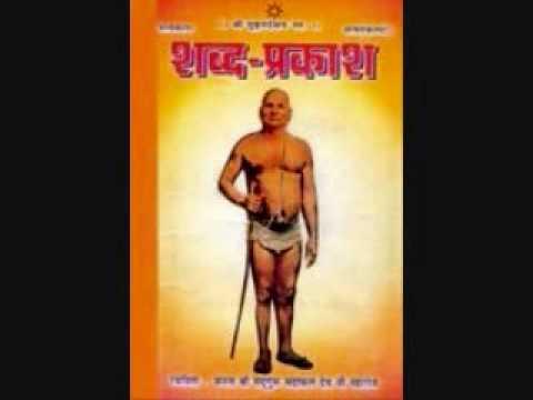 Prabhu Ji Suniye Vinay Hamar