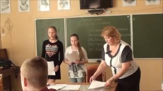 Юлия Александровна фрагмент урока