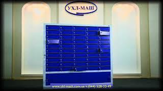 Шкафы абонентские ОАО