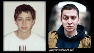 Русские рэперы в детстве, молодости и сейчас | Oxxxymiron, Noize MC, Guf и др.