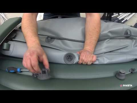 Как подтянуть клапана на лодке пвх видео