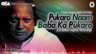 Pukaro Naam Baba Ka Pukaro | Nusrat Fateh Ali Khan | complete full version | OSA Worldwide