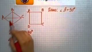 Номер 409 Геометрия 7 9 класс Атанасян