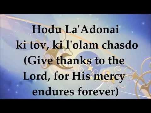 Barry and Batya Segal - Hodu La'Adonai Ki Tov - Lyrics and Translation