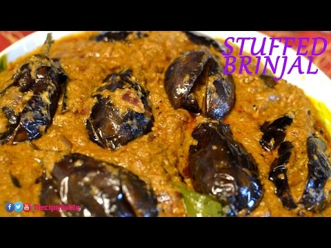 Gutti Vankaya Curry - Stuffed Brinjal Curry (ఆంధ్రా స్పెషల్ గుత్తి వంకాయ కూర)