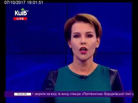 Телеканал Київ: 07.10.17 Київ Live 19.00