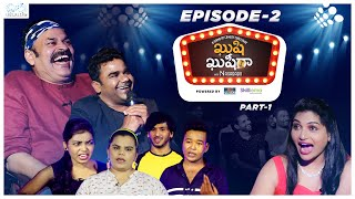Kushi Kushiga Episode - 2  | Stand Up Comedy | Naga Babu Konidela Originals | Infinitum Media