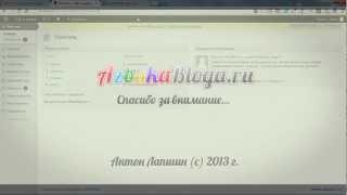 Видеоурок - Как скрыть админку на Wordpress?
