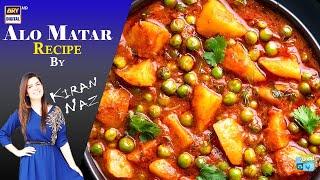 How To Make Delicious Alo Matar | Kiran Khan