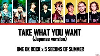 ONE OK ROCK ft. 5 Seconds of Summer - Take What You Want  (Color Coded Lyrics Kan/Rom/Eng/Esp)