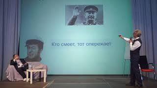 Николай Козлов на конференции Х2 Бизнес. Ч.1.