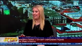 StudioB Jutro Sa Sanjom - VIKARNI EPISKOP REMEZIJANSKI STEFAN ŠARIĆ [02.09.2020.]