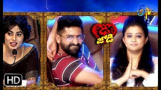 Gambar cover Intro | Dhee Jodi | 24th April 2019    | ETV Telugu