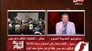 أمين عن البلاغات ضد عجينة: دليل تغيير مصر - E3lam.Org