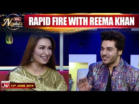 rapid-fire-with-reema-khan-|-bol-nights-with-ahsan-khan-|-bol-entertainment-|-13th-june-2019