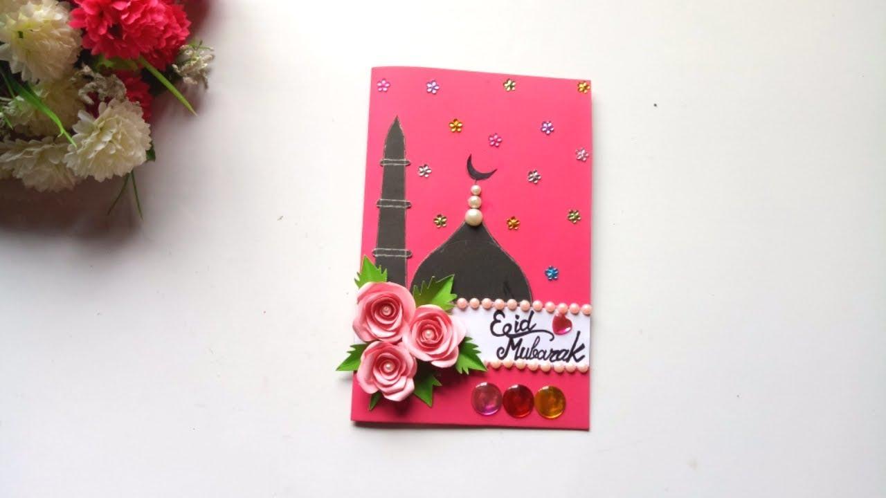 how to make eid card  diy eid cardmake beautiful eid