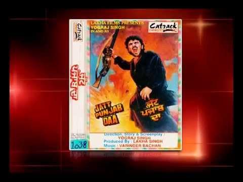 Mera Tere Naal Jahaan | Jatt Punjab Da - Punjabi Movie | Superhit Punjabi Songs