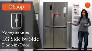 видео Холодильник LG GC-B247SVUV