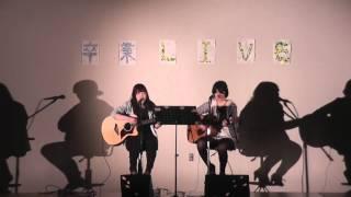 卒業ライブ2015 47曲目 清 竜人の「痛いよ」です。