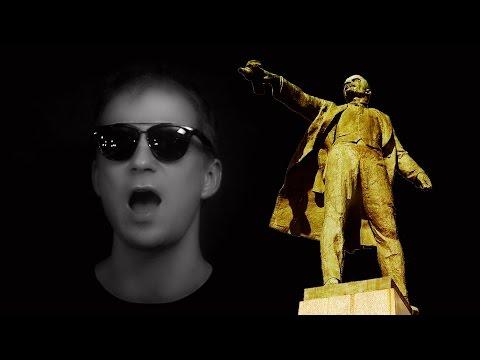 Фёдор Чистяков - Улица Ленина - Ноль+30