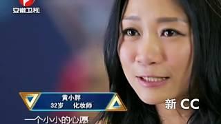 【超级演说家】第5期:乐嘉首度自曝有家室 李咏鲁豫吃惊质疑
