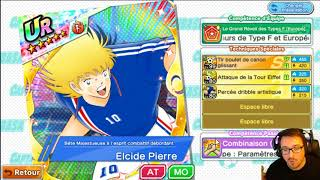 ANALYSE LEO, PIERRE & CASA GRANDE - Captain Tsubasa Dream Team