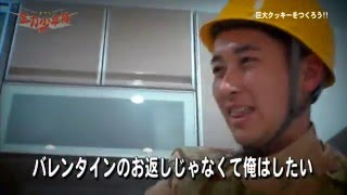 《ボクら全力少年隊》 2016年3月11日(金)OA 木村つづく、ち...