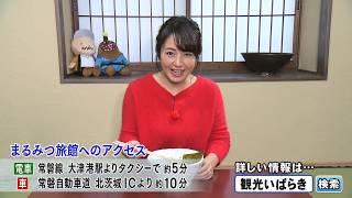 今回の「磯山さやかの旬刊!いばらき」(前10時20分ごろ)では,磯...