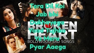 Tera Dil Koi Jab bhi Dukhayega Yaad Tujhko Ye Mera Pyar Aayega Lyrics Full Video Song