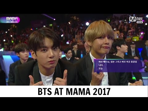 BTS AT MAMA 2017 | All Moments
