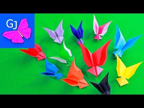 Схемы, модульное оригами