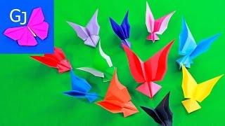 Простая оригами Бабочка из бумаги