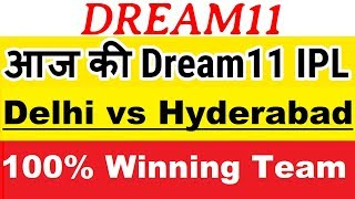 DREAM11PLAYING11