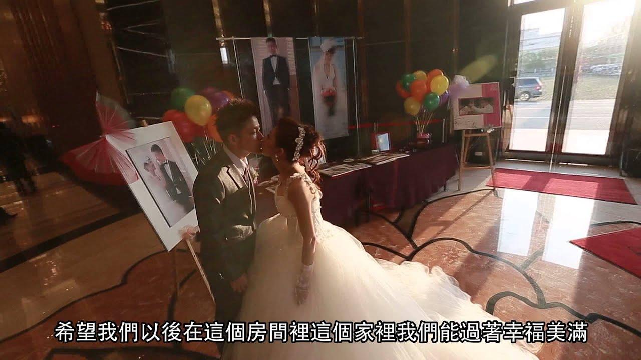 麥ㄚ喜婚禮紀錄~清水成都婚宴會館.臺中婚禮錄影 - YouTube