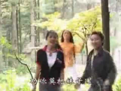 Funny Chinese Music Video Awesome Dancing Bhangra Version