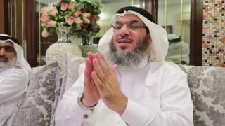 صفحات من سيرة فقيد البحرين المحدّث الشيخ خالد سالم